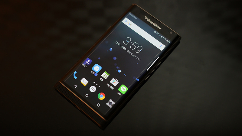 BlackBerry - Android Smartphone Lineup Spotted