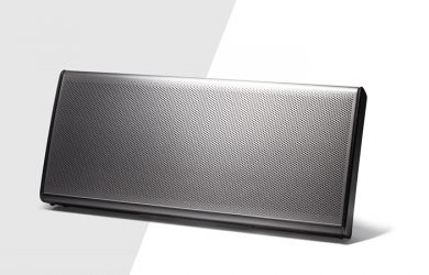 Cambridge Audio G5 Review - A Classy Speaker