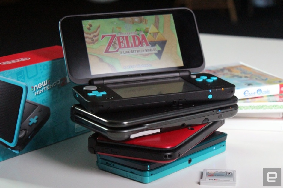 Nintendo has discontinued the 3DS family