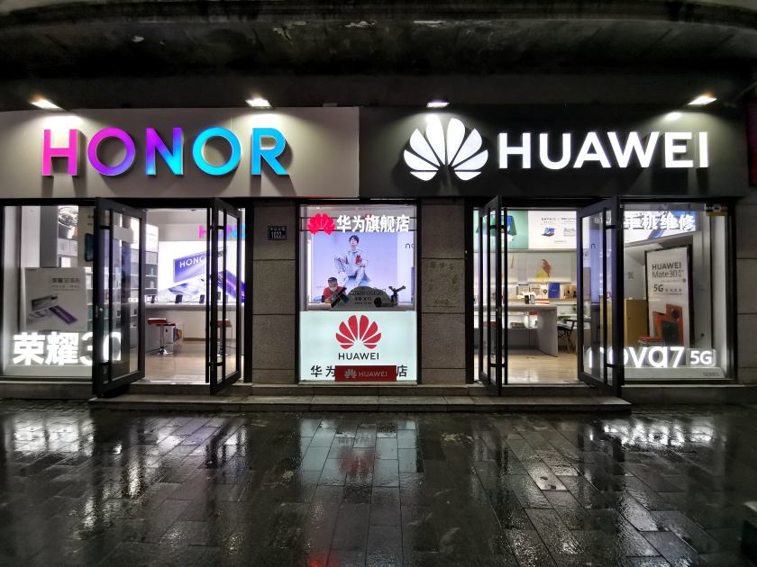 Huawei sells Honor phone brand to 'ensure' its survival