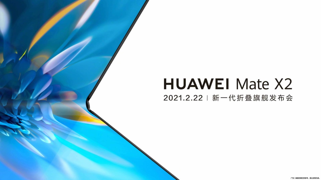 Huawei's foldable Mate X2 will launch on February 22nd